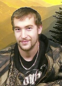 Obituary Notice: Cody Robert Johnson (Provided photo)