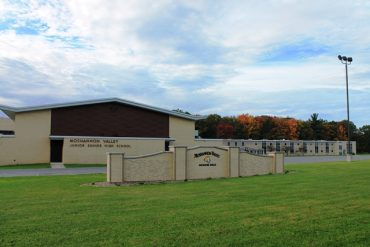 Mo Valley School District Earns 2018 ENERGY STAR Certification; Outperforms Similar U.S. Buildings on Measure of Energy Efficiency